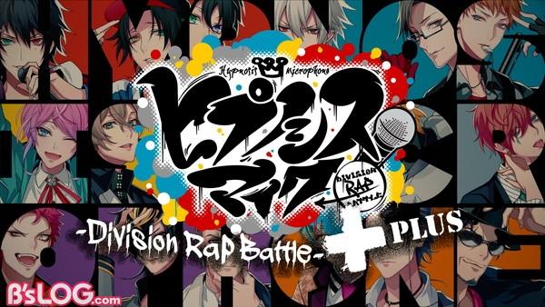 ヒプノシスマイク -Division Rap Battle-+サムネイル①