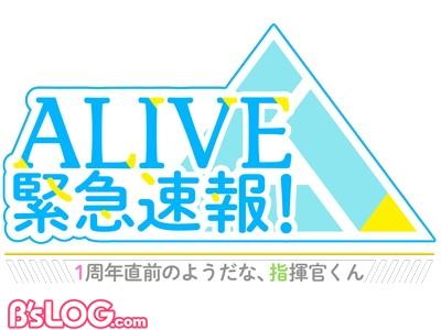 2_生放送ロゴ