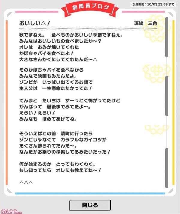 a3_20191001三角