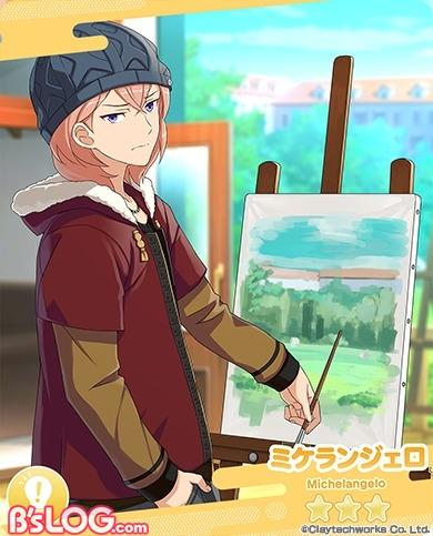 Card_s_0063031