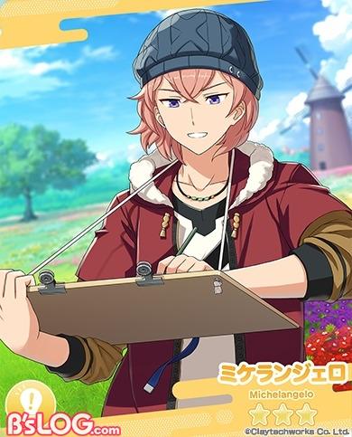 Card_s_0063032