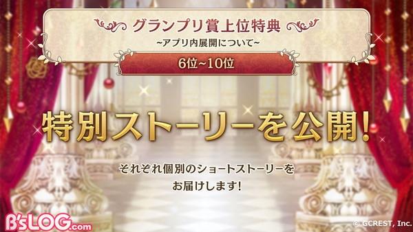 11_prize_1
