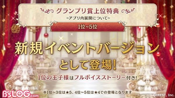 11_prize_2