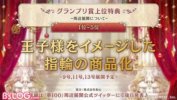 11_prize_3