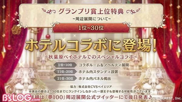 11_prize_4