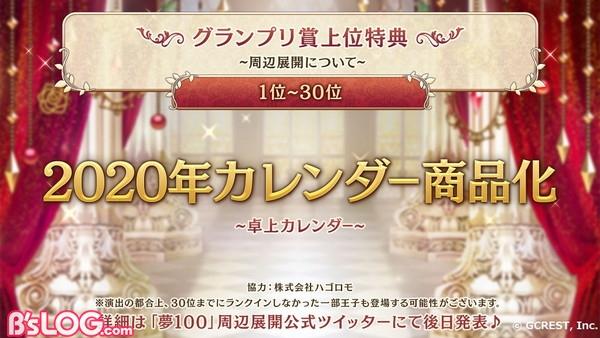 11_prize_5
