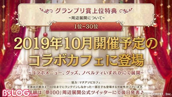 11_prize_6