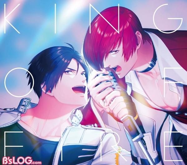 KING OF FIRE_初回限定盤ジャケット写真