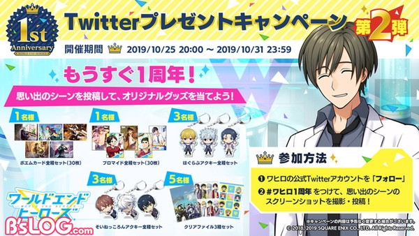 4_Twitterキャンペーン_