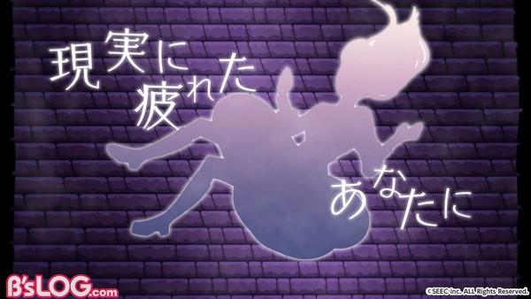 01プロモーションムービー_スクリーンショット_01
