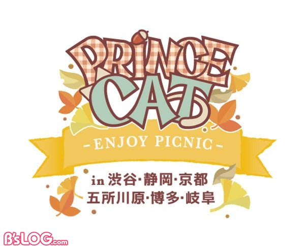 PRINCECAT-ENJOY PICNIC-メインロゴ のコピー