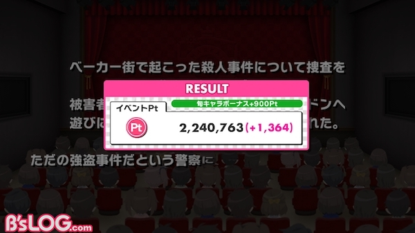 a3_mirror観劇結果