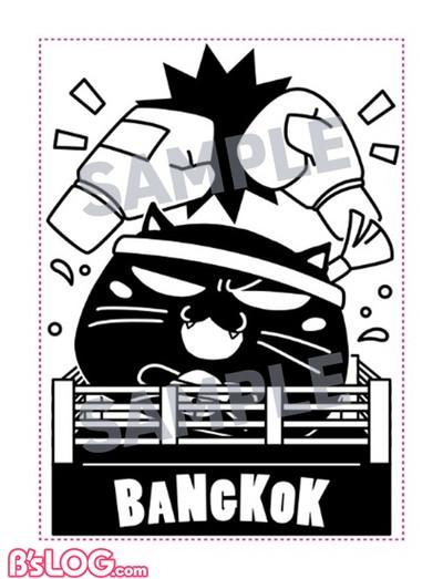 AGF2019_bangkok_stamp