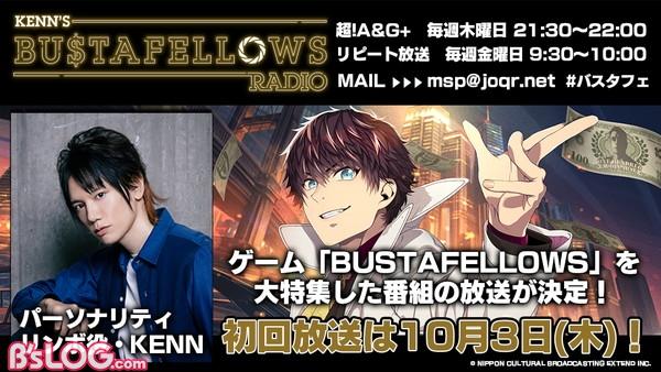 BF_radio-01