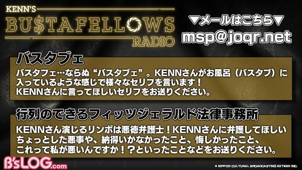 BF_radio-02