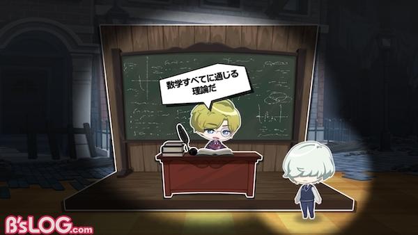 a3_mirror観劇