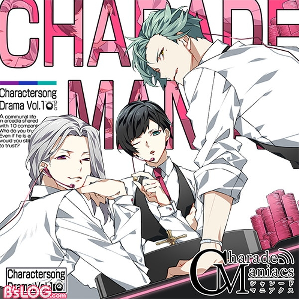 「CharadeManiacs」キャラソン&ドラマCD_Vol1_ジャケット