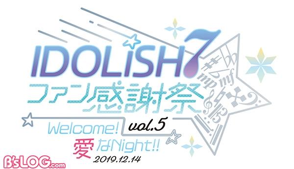 logo_vol3_1212_m1219