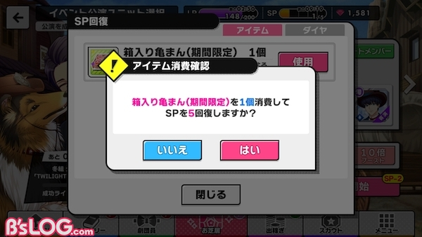 a3_gunman亀まん