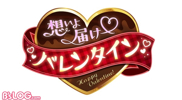 【オンエア!】復刻イベント投票⑦