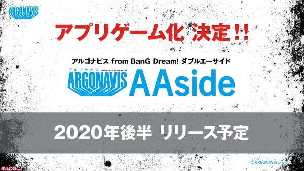 19_Argo1105_slide