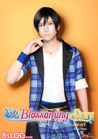 【WEB】NBS_soloV_tr_hokuto_logo