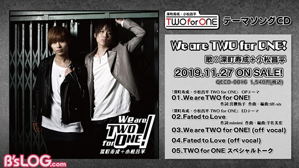 01_WeareTWOforONE_CD情報
