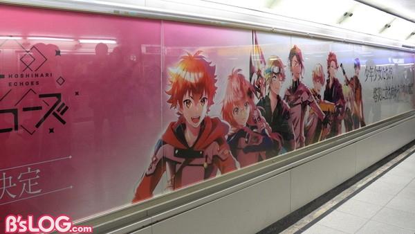 07_新宿中央通路特大ポスター4