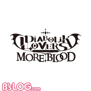 ④logo_DIABOLIK LOVERS