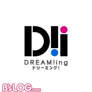 ⑤logo_DREAM!ing(ドリーミング!)