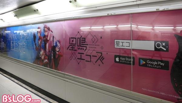 05_新宿中央通路特大ポスター2