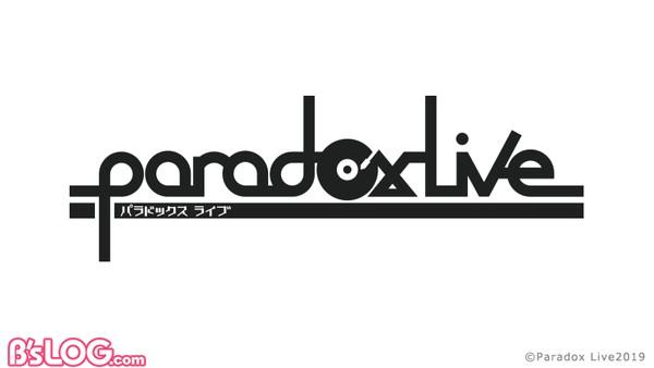 【画像】作品ロゴ