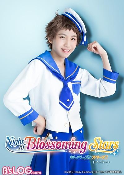 【WEB】NBS_soloV_rb_mitsuru_logo