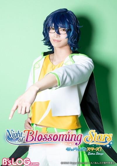 【WEB】NBS_soloV_sw_tsumugi_logo
