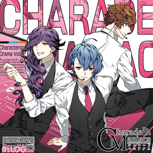 「CharadeManiacs」キャラソン&ドラマ_Vol.2_ジャケット