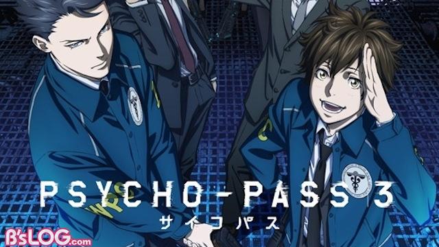 Psycho-Pass Bs