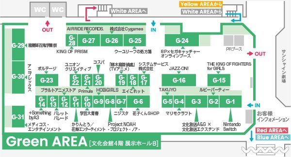 agf2019map_green_s