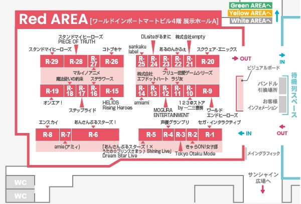 agf2019map_red_s
