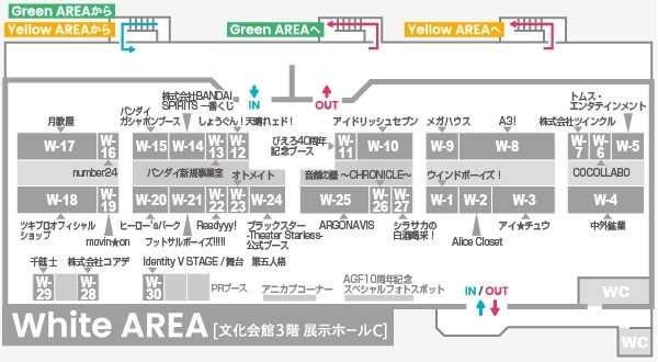 agf2019map_white_s
