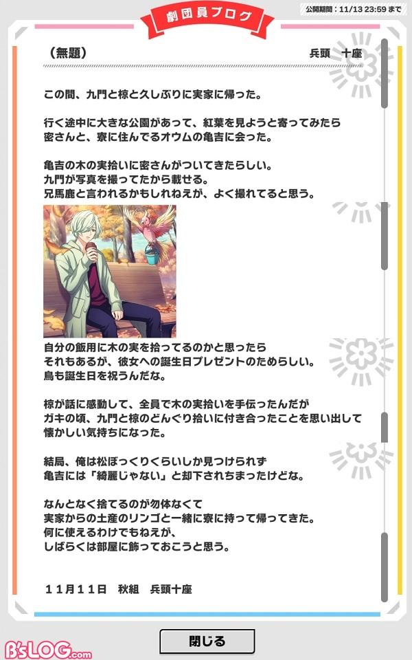 a3_201111十座