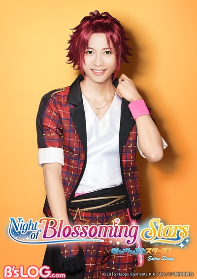 【WEB】NBS_soloV_tr_mao_logo