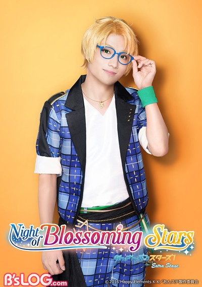【WEB】NBS_soloV_tr_makoto_logo