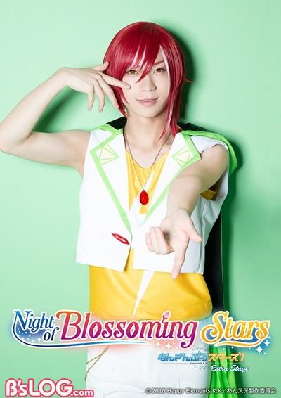 【WEB】NBS_soloV_sw_natsume_logo
