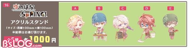 goods_cafe03