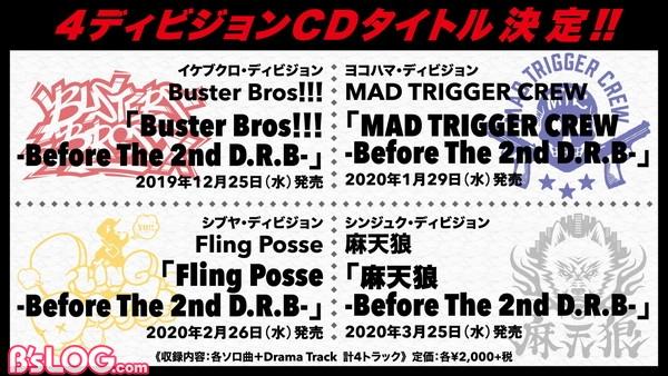 hm_1127niconama_kokuchi_CD