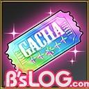 item_gacha_ticket_5 (1)