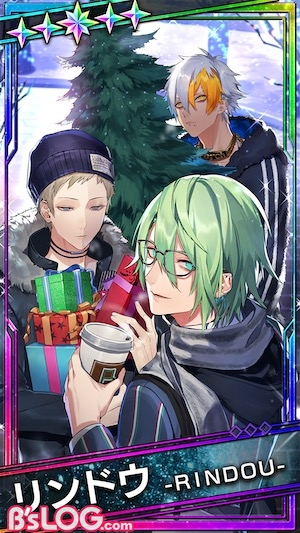 bs_card_【聖夜の贈り物】リンドウP