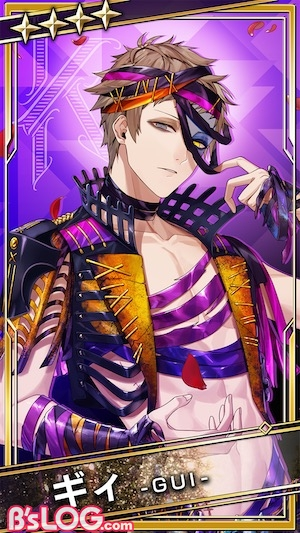bs_card_【薔薇と供物】ギィK