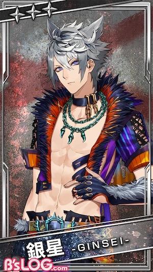 bs_card_【Halloween Night】銀星K