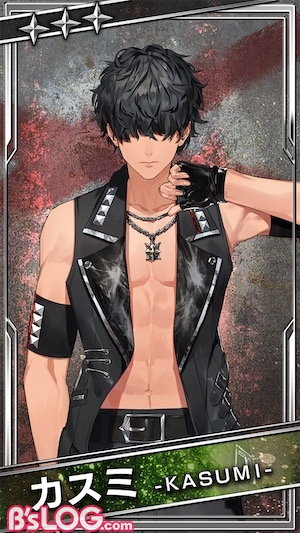 bs_card_【舞台衣装W】カスミW